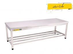 میز زیرگریل 190 سانتی متر